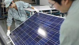 солнечные панели завод