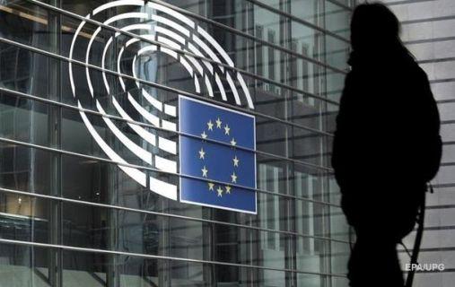 ЕС Евросоюз