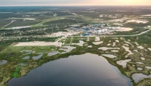 Нумто, Ханты-Мансийский автономный округ - Югра