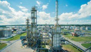 Марийский нефтеперерабатывающий завод