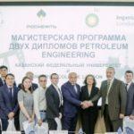 Роснефть, ВР и Казанский федеральный университет набирают первый курс «двойной» магистратуры