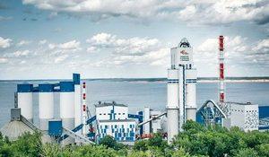 Сенгилеевский цементный завод