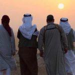 МВФ: ВВП стран Персидского залива сократится на 7,6%