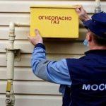 До конца 2020 года Мособлгаз газифицирует еще 26 населенных пунктов Подмосковья