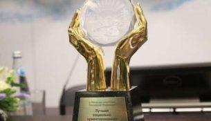 конкурс на лучшую социально ориентированную компанию нефтегазовой отрасли