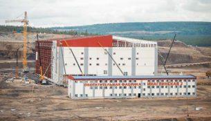 Обогатительная фабрика «Инаглинская-2»