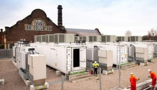 Накопитель энергии энергохранилище