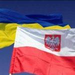Союз Польши, Литвы и Украины сделает Европу сильнее, считают в Киеве