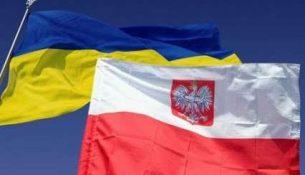 польша украина флаги