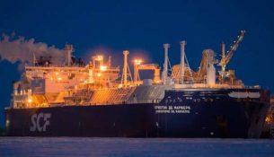 Арктический газовоз СПГ «Кристоф де Маржери»