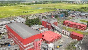 обогатительная фабрика листвянская ао сибирский антрацит