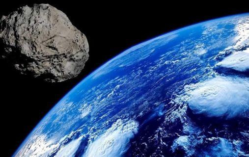 космос астероид Земля