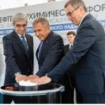 Выставка «Интерпластика» снова пройдет в рамках Татарстанского нефтегазохимического форума
