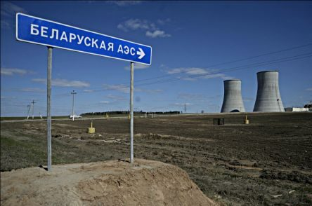 Беларусская АЭС указатель