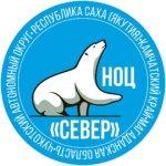 Арктический НОЦ в Якутии создает единую площадку с петербуржскими вузами, научными институтами и предприятиями
