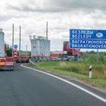 «Россети Янтарь» увеличит мощность подстанций 110 кВ «Багратионовск», «Полесск» и «Славск»