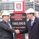 «ЛУКОЙЛ-Пермнефтеоргсинтез» после модернизации увеличил переработку на 220 тыс. тонн в год