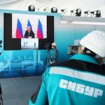 Амурский ГХК проектируется как цифровое предприятие