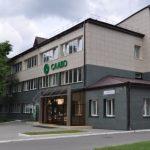 Александр Шакутин банкротит головную компанию холдинга «Салео»
