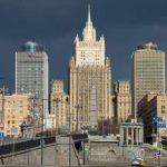 """МИД России: попытки США сорвать строительство """"Северного потока-2"""" нарушают международное право"""