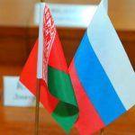 РФ и Беларусь обсудят условия поставок энергоресурсов до 2025г в ближайшее время