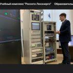 «Россети Ленэнерго» обучили 1000 человек основам работы цифровой подстанции