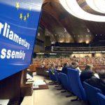 Президентский комитет ПАСЕ готов посетить Минск