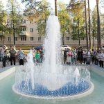 Белоярская АЭС подарила городу-спутнику аллею влюбленных и фонтан