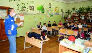 школа дети урок электробезопасность