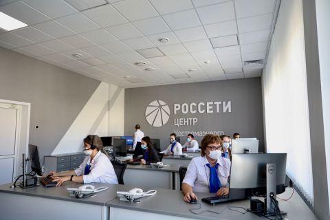 Россети Центр диспетчер