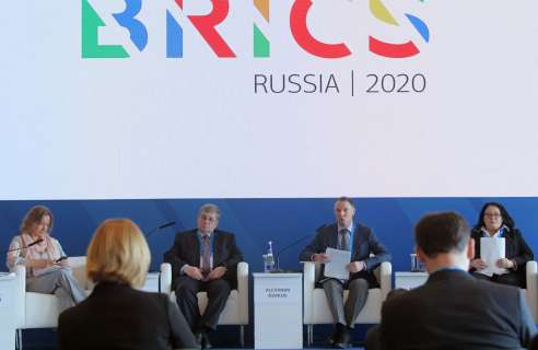 форум брикс 2020