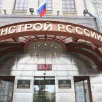 Минстрой России с 1 сентября отслеживает все аварии в ЖКХ