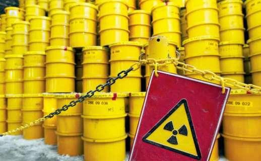 Хранилище радиоактивных отходов