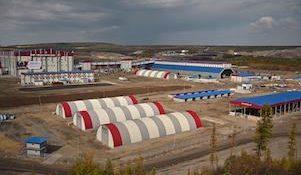 горно-обогатительная фабрика «Инаглинская-2» и шахта «Инаглинская» на территории опережающего развития «Южная Якутия»
