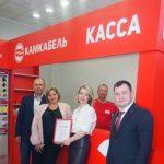 К новому деловому сезону в Москве открыли магазин электротехнической и кабельно-проводниковой продукции «Камкабель»
