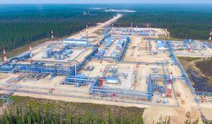 Чаяндинское газовое месторождение