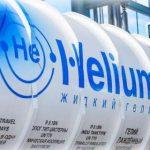 «Россети» обеспечили мощностью площадку гелиевого хаба «Газпрома» в Приморье