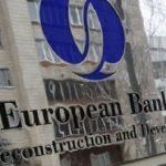 ЕБРР дал Грузии 217 млн евро на рефинансирование еврооблигаций