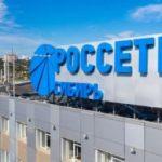 Россети Сибирь продолжает снижать потери электроэнергии