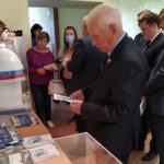 Предприятия Росатома открыли совместную выставку в Подольске