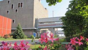 Запорожская АЭС (ЗАЭС)