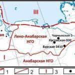 Сибирские ученые определили местонахождение потенциальных резервуаров углеводородов в неопротерозое Лено-Анабарской НГО