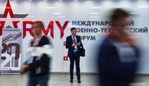 военно-технический форум «Армия-2020»