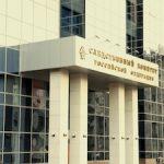 Заместителю министра энергетики РФ предъявлено обвинение в мошенничестве