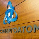 Энергоатом подал в Минэнерго Украины финансовый план на 2021 год
