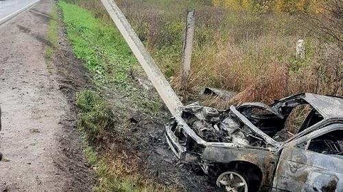 ДТП опора сгоревшая машина