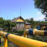 «Газпром межрегионгаз» завершит технически возможную сетевую газификацию Ленинградской области к 2026 году