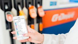 мобильное приложение АЗС «Газпромнефть»