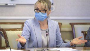 Министр энергетики Ольга Буславец