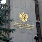 Госдума приняла закон о единой аттестации сотрудников энергопредприятий